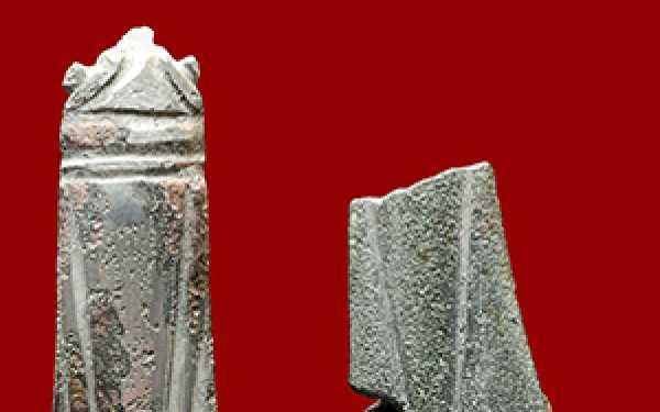 Római kori cikádafibulák Mezőfalváról